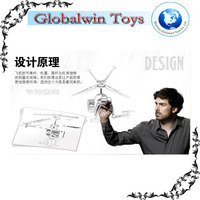 2014 World Premiere ! iPhone 5S same color GOLD J288 3.5CH Rc Transformer Helicopter & Mini Foldable buy toys from china