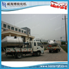 chemical reactor / epoxy resin reactor