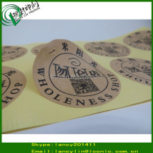 customized bottle label sticker packaging label circle roll sticker removable label stickers