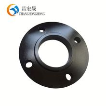 Different Kinds of A105 flange dn50