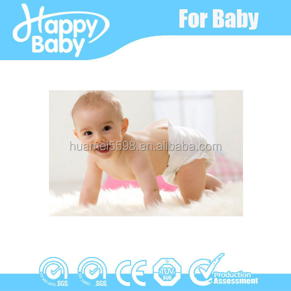 Lovely Baby cloth Diaper manufactures in China