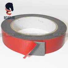 Very high bonding Double Side Adhesive Acrylic Foam Tape Free Sample!! Offer Printing Design Printing!!