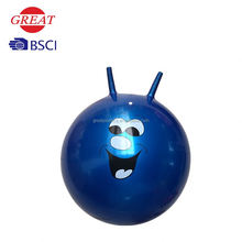 hopper bouncing ball with handle