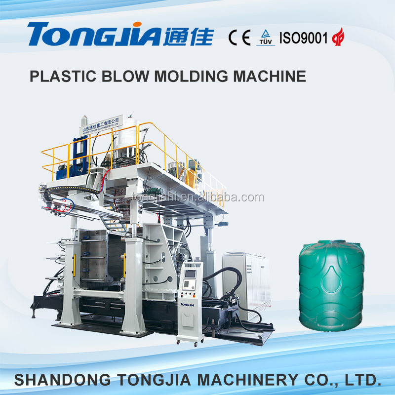plastic barrel blowing molding machine