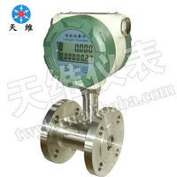turbine type digital oil flow meter for low density oil