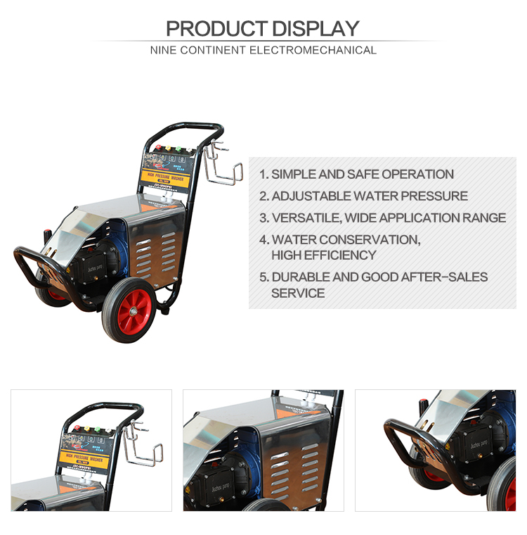 JZ 1890PSI electric high pressure washer 200bar power washer cleaning machine