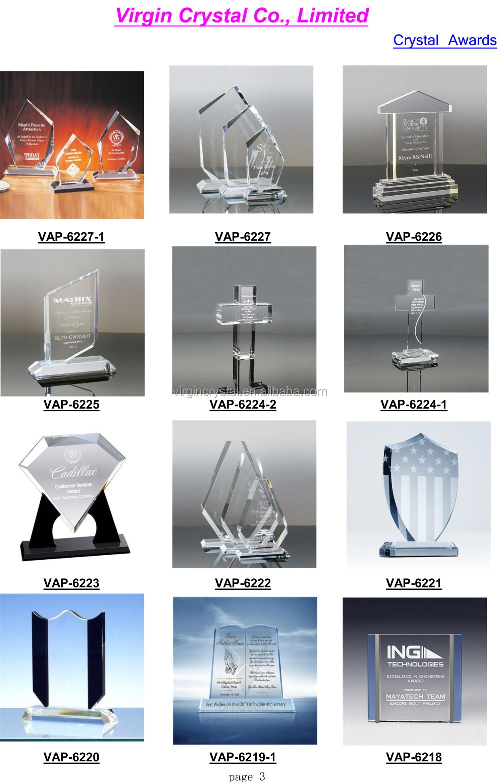 Wholesale Elegant customized shape blue crystal trophy award