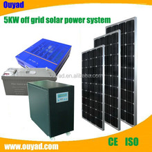 1KW ~100KW China manufacturer solar power system with cheap price and good quality