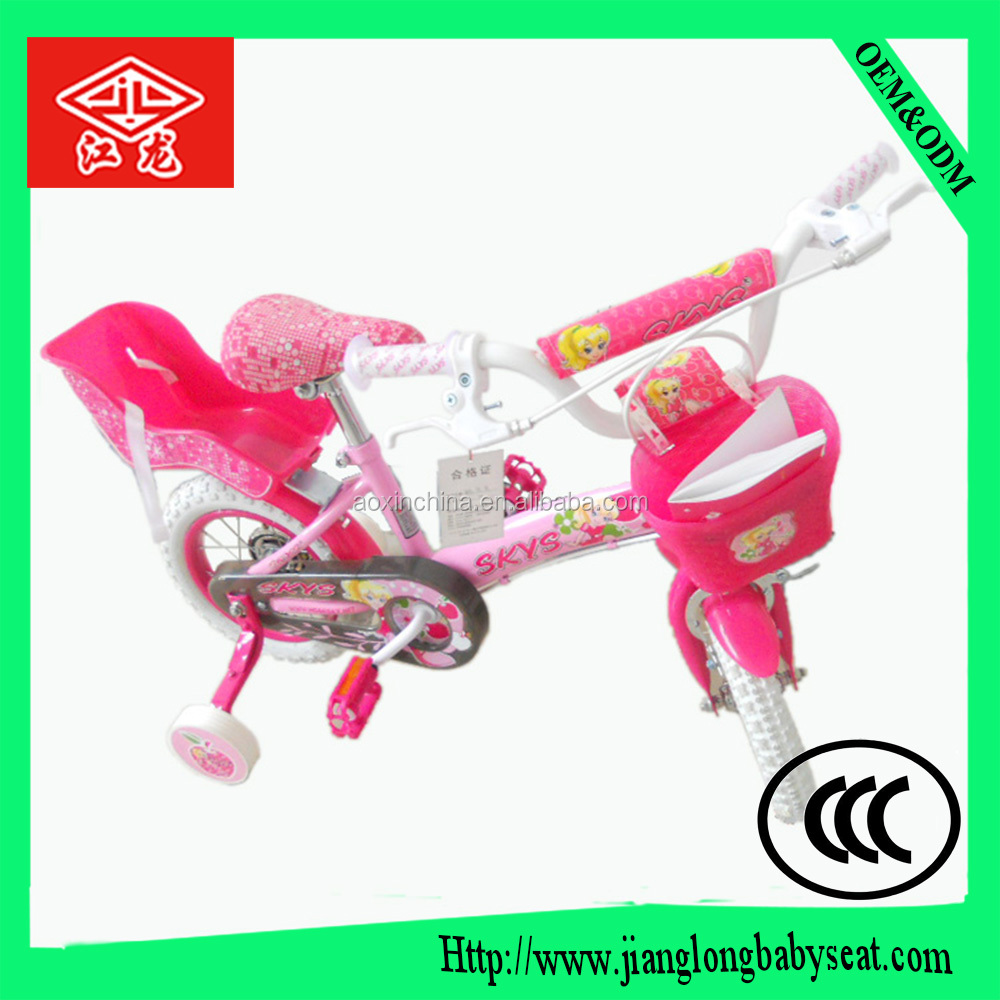 children pedals bicycle /princess bicycle China Wholesale Sport 18 Inch girl Bike