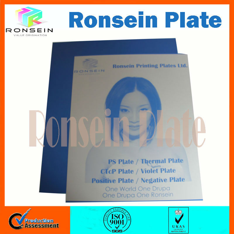 Kodak type thermal CTP plate for offset printing