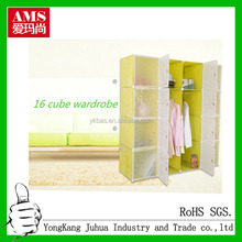 2016 plastic wardrobe storage in yongkang factory