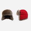 /product-detail/china-winter-rabbit-russian-style-animal-fashion-fur-hat-60010106977.html