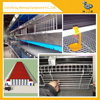 High Quality poultry Egg Layer Chicken Cage(ISO9001)