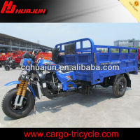 250cc three wheel truck/advertising car/trimoto/three wheel large cargo motorcycles
