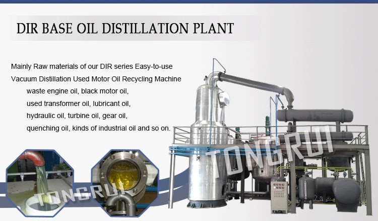 waste Diesel engine oil vacuum distillation System