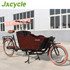 High Quality OEM bullitt cargo bike for sale