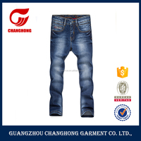 2016 new style urban star men jeans jeans made in turkey jeans men