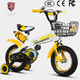factory cheap price kids bike with handle / hot sale children toy bicycle / kids bike for 3-5 years old kids mountain bike