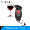 LCD backlight blood alcohol test