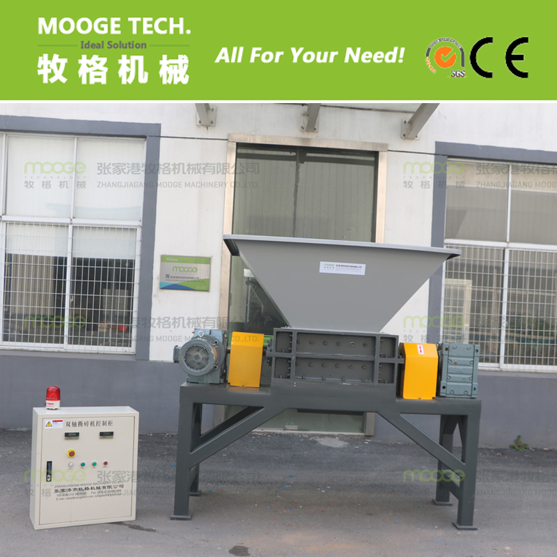plastic/wood/rubber/paper shredder/crusher with good performance