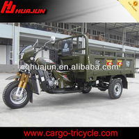 200cc water cooled cargo tricycles/3 wheel scooter for adult