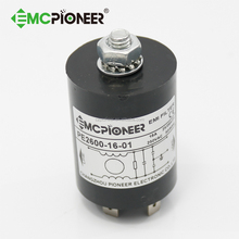 rf enclosure 16amp low pass emi rfi noise filter for Coffee Machines