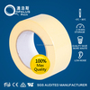 blue 7days UV-resistance masking tape for outdoor masking