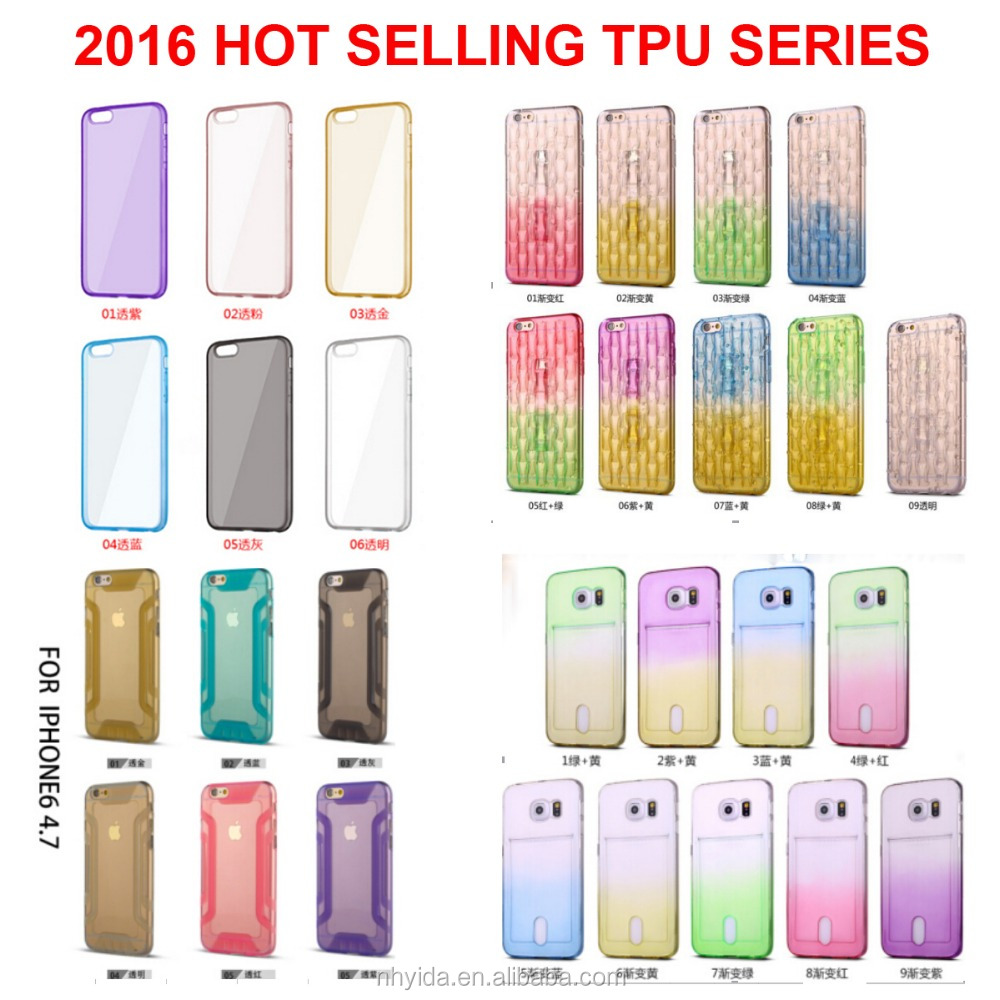 2016 hot selling ultra thin rubber soft tpu case for Apple Samsung HTC LG series