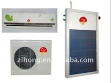 Durable and long-lived smooth running Low-loaded hybrid solar air conditioner, solar air conditioning,solar aircon