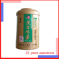 wholesale storage ordinary metal professional round copper tea tins