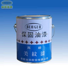 (L-TYPE) MADE IN TAIWAN SHEET METAL SPRAY PAINT