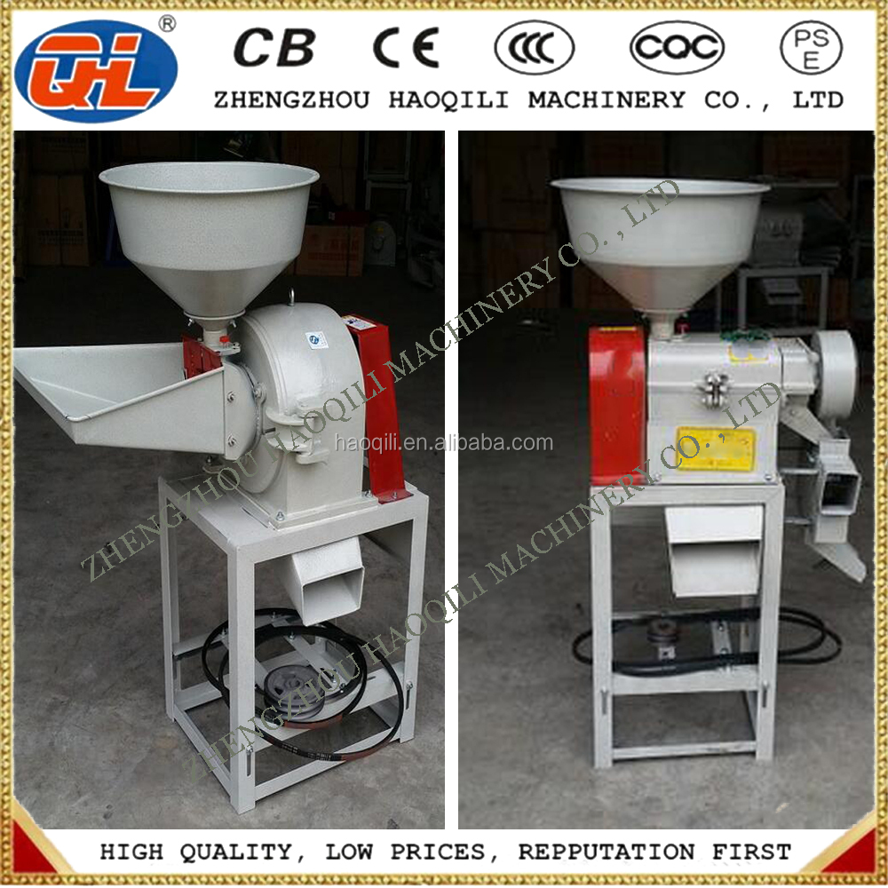 2016 newest style multi function price mini rice mill