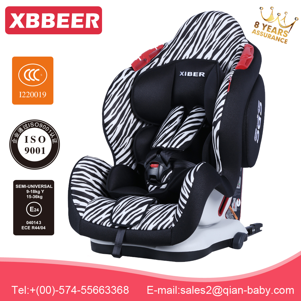 QIAN Child Zebra Color Car bucket Baby Seat children seat car