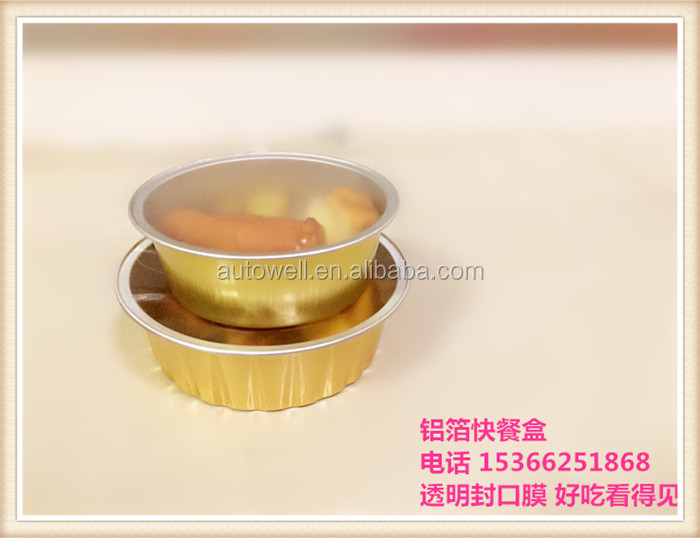 seal airtight Microwave oven safe disposable thermal food containers with lid