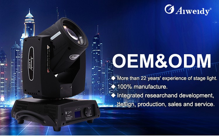 2017 advanced technology waterproof moving head beam stage light 200w 5r sky beam light