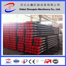 DIA 73mm water well drill rod /drill pipe for undergound water