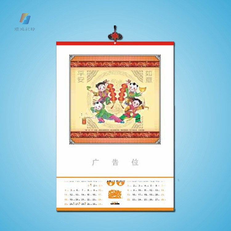 Tear Off Yearly Monthly Large Paper Custom Wall Calendars