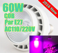 2016 New COB Par led grow lights E27 60w/48w bulb plants grow