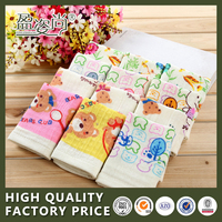 Baby Kids Children Hand Towel Cute Animal Design Wholesale Handkerchief