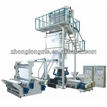 3-layer plastic film extrusion machinery