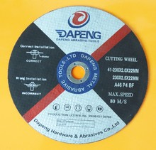 2016 New products 230mm cutting disc for metal/steel/SS