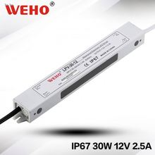 24 months warranty IP67 waterproof 12v power supply 30w constant current led driver