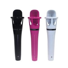Mengsheng New E300 karaoke microphone for dvd player large diaphragm condenser microphone