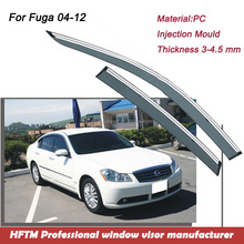 PC material window car visor 2016 trending products Window visor for Fuga 04-12