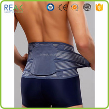 New back support belt ladies tightness
