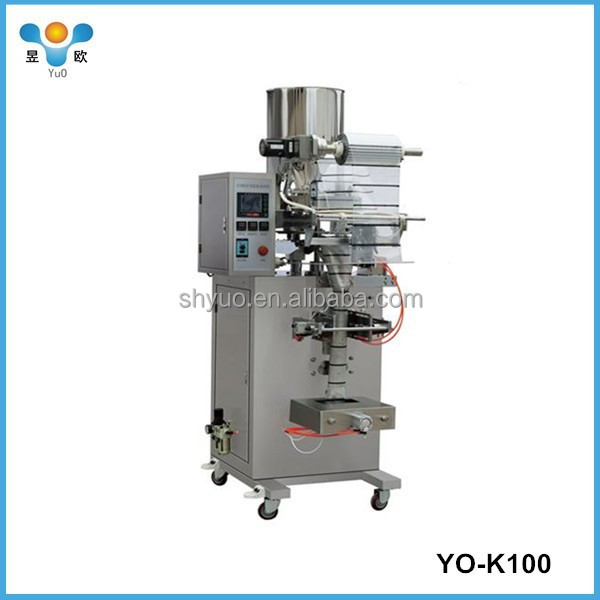 food packing machine for peanuts rice sugar