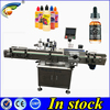 Customized chubby gorilla bottle labeller,full auto labeling machine price