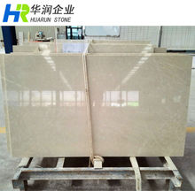 Turkey Imported Beige Marble Aran White