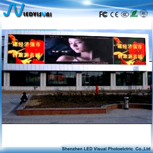 Big size Outdoor Advertising Waterproof P10 LED display/sign/screen