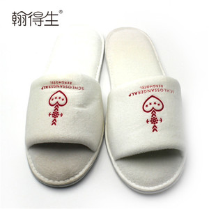 409090fa953 Foldable Hotel Guest Slippers